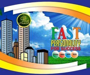 training fast personality for success di bintaro