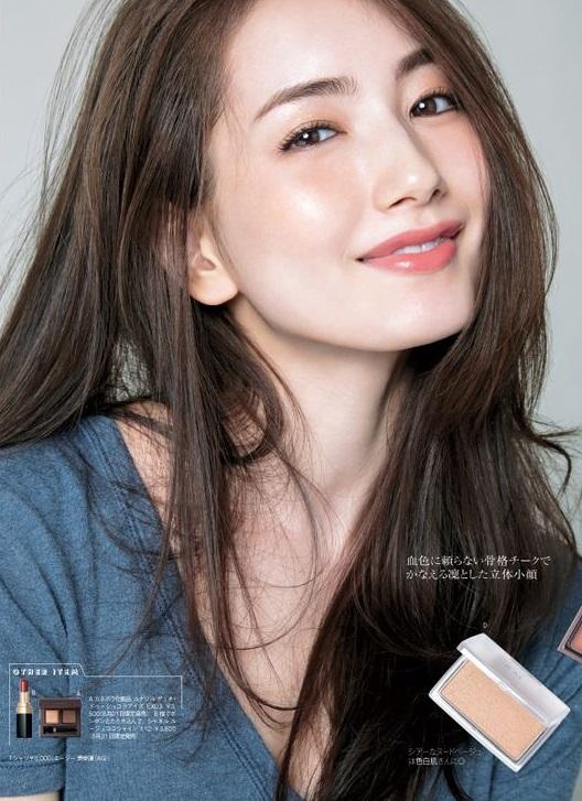 berdandan ala artis gaya make up korea